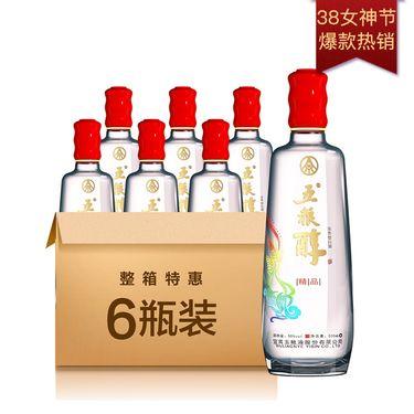 五粮液股份【领劵立减30】五粮醇 精品 50度 500ml 6瓶整箱 浓香型白酒