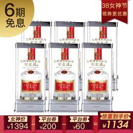五粮液 股份 1995专卖店酒 52度 500ml*6瓶 白酒