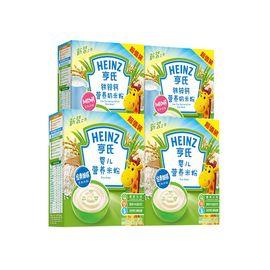 亨氏 HEINZ婴儿原味+铁锌钙基础营养米粉400克超值*4盒装【科学配比 铁锌钙同补】