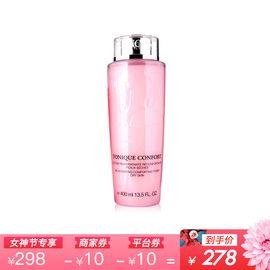 兰蔻 清莹柔肤化妆水粉水 400ml 法国进口 迅速为肌肤止渴 新旧版混发 海淘城