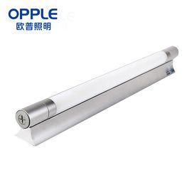 OPPLE 欧普照明 LED镜前灯铝合金现代简约浴室卫生间镜柜灯 主角