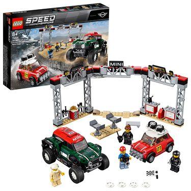 LEGO 乐高 Mini Cooper S Rally和MINI John Cooper Works Buggy赛车 75894