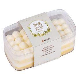 中粮 壹粒谷仓金牌榴莲盒子慕斯松软蛋糕盒装100g