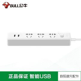 公牛 插座/插线板/插排/排插/接线板/拖线板 2USB接口+3插孔全长1.8米智能USB插座UUA123
