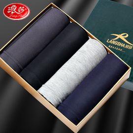 浪莎 男士内裤男平角裤中腰男式纯色棉质四角裤u凸短裤头4条混色装