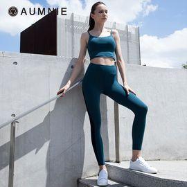 aumnie 澳弥尼丨女士运动裤塑型快干显瘦修身跑步瑜伽服惯性九分裤