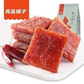 良品铺子 素小烧200gx1袋大刀肉辣条味湖南特产麻辣零食辣皮