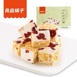 良品铺子 蔓越莓牛扎奶芙120g雪花酥网红零食年货牛轧糖沙琪玛