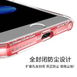 蛇蝎龙 苹果XS 气囊防摔手机壳 硅胶软壳iPhone XS和苹果X通用转声气囊壳