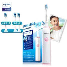 飞利浦 (PHILIPS)电动牙刷成人充电式声波震动自动牙刷 HX3226/51魔力酷黑