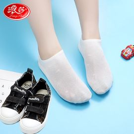 浪莎 儿童袜子女船袜 薄款棉袜学生网眼船袜童袜   6双装