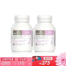 Bio island 【双瓶特惠】孕妇专用产前产后DHA海藻油孕妇专 用 60粒/瓶