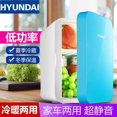uyeh HYUNDAI 现代【冷暖两用 车家两用】6L小冰箱宿舍小型家用车载冰箱