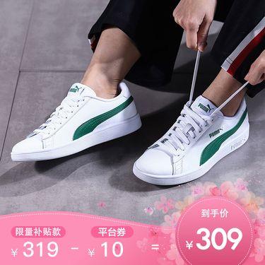 PUMA 彪马PUMA男鞋女鞋情侣休闲鞋低帮板鞋小白鞋运动鞋365215