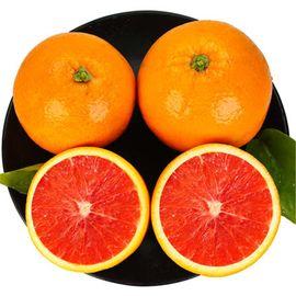 品赞 湖北秭归红心脐橙9斤红肉血橙新鲜橙子应季水果