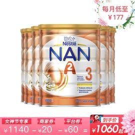 Nestle/雀巢 Nestle雀巢NAN能恩A2婴幼儿配方牛奶粉3段【6瓶装】 800g  澳洲进口 美易在线