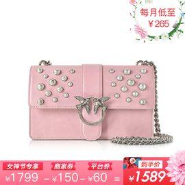 PINKO /品高 女士珍珠装饰单肩斜挎燕子包 1P216H Y4YB 浅粉色 洲际速买