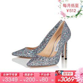 Jimmy Choo /周仰杰 ROMY100 CGF 女士尖头高跟鞋 泡泡糖色 赠送厚木丝袜 洲际速买