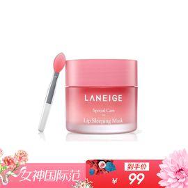 Laneige/兰芝 唇膜 20g 新旧版随机发 韩国进口 夜间保湿 滋润修复 海淘城海外专营店