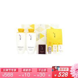 Sulwhasoo/雪花秀 滋阴水乳2件套装+5小样 韩国进口 营养滋润 海淘城海外专营店