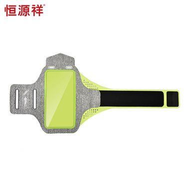 恒源祥 (HYX) 简约时尚反光运动臂包HYX0251
