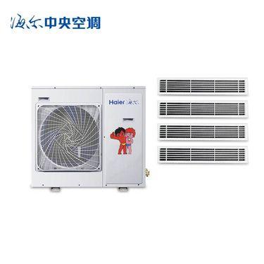 【易购】海尔商用(Haier) 中央空调一拖多 RFC125MXSAVB(F)一拖四