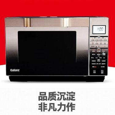 【易购】格兰仕(Galanz) 微波炉 G90F25MSXLVIII-R6(G0)(单位:台)