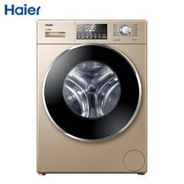 【易购】海尔(Haier)洗衣机XQG90-B12826GU1
