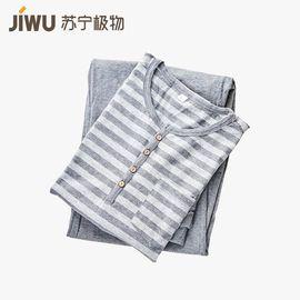 【易购】针织棉家居服(女款) 灰色 L