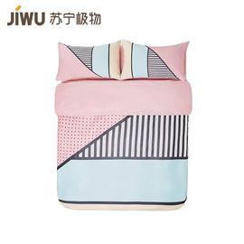 【易购】孟菲斯全棉小清新四件套 1.8m床 浪漫粉