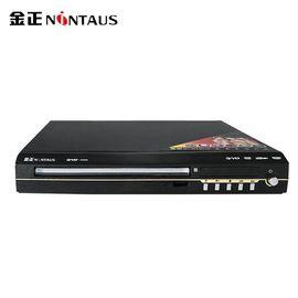 【易购】金正DVD-N996高清播放器高清EVD影碟机 VCD播放器 DVD播放机