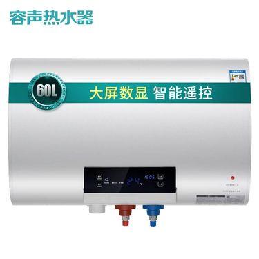 【易购】容声(Ronshen)电热水器RZB60-B2L10 60升
