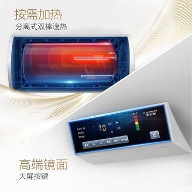 【易购】A.O.史密斯电热水器E60VN1-C