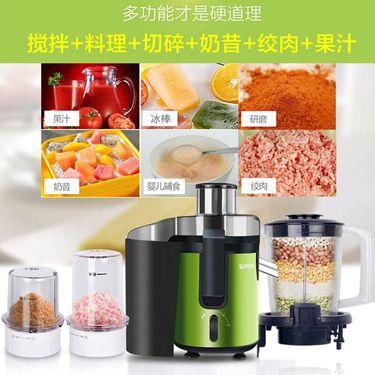 【易购】苏泊尔(SUPOR)榨汁机料理机料理机TJE05B-250