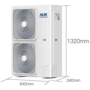 【易购】奥克斯(AUX) 大5匹 变频 DLR-140W/DCZ6一拖五 一级能效 家用中央空调 三室两厅 (90-120㎡)