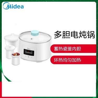 【易购】美的(Midea)WBZS165电炖锅一盅三胆双层防烫机身