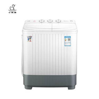 【易购】小鸭 4.5公斤 大容量半自动波轮迷你 双桶双缸洗衣机 XPB45-2848CS 白色