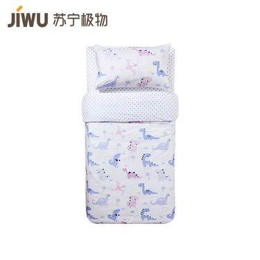 【易购】玩味童趣恐龙印花贡缎三件套 粉色 1.2m床/1.35m床
