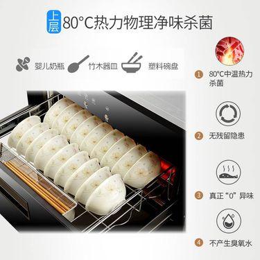 【易购】康宝(Canbo) RTD108Q-A1二星级 高温嵌入式消毒柜 消毒碗柜家用