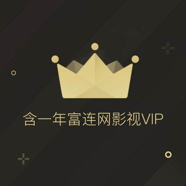 【易购】夏普彩电爱奇艺会员12个月