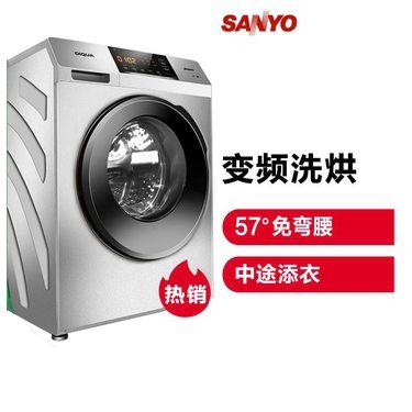 【易购】三洋帝度洗衣机WF100BHIS565S