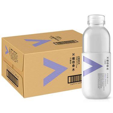【易购】农夫山泉力量帝维他命水乳酸菌营养素饮料(乳酸菌口味)500ml*24瓶箱装