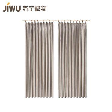 【易购】仿丝质感柔滑基础素色窗帘 1.4m宽×2.6m高(片) 卡其色