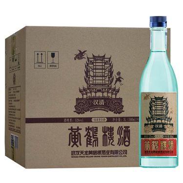 【易购】黄鹤楼酒 汉清酒清香型白酒 52度500ml*6瓶 整箱装