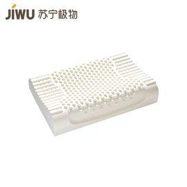 【易购】泰国天然乳胶颗粒按摩枕