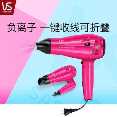 【易购】沙宣(VS SASSOON ) 电吹风 VS289PCN 单集风嘴 冷热风负离子 恒温不易伤发大功率 2档 粉色吹风机