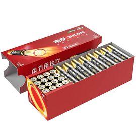 【易购】南孚电池7号16粒装 5号24粒装