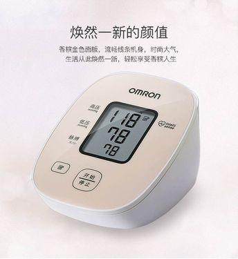 【易购】欧姆龙(OMRON)电子血压计 U10K 上臂式