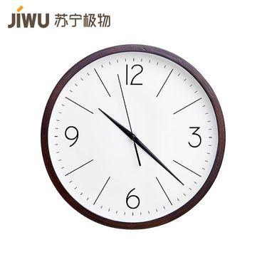 【易购】北欧风极简木质挂钟CLC010 胡桃色