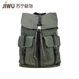 【易购】女式英伦风尼龙休闲背包 军绿色